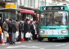 """חדשות, חדשות בארץ """"לא ייתכן שמאות אנשים ייאלצו להידחף כדי להיכנס לאוטובוס"""""""