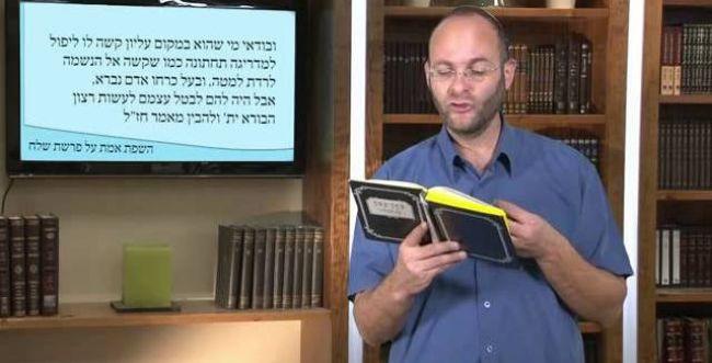 פרשת שלח: איך ייתכן וגדולי ישראל חטאו?