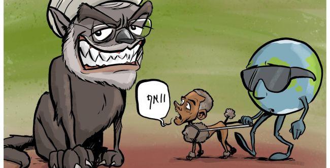 קריקטורה: הסכם הגרעין בין המעצמות ואיראן
