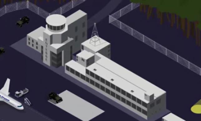 """צפו; המבצע הכי נועז של צה""""ל; עכשיו באנימציה"""