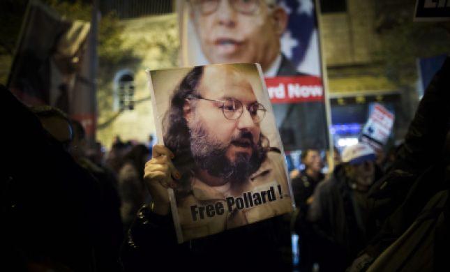 """גורם אמריקני: """"שוקלים לשחרר את פולארד בסוף השנה"""""""