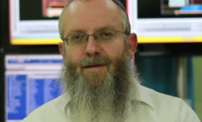 'הרב שיינברג מאיים להטיל עלינו קללות וכישופים'