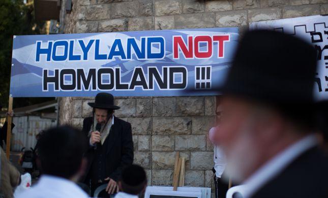 יש לבטל סופית את מצעדי הגאווה בירושלים