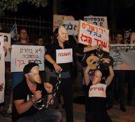 """חדשות, חדשות בארץ, חדשות כלכלה בת""""א ובירושלים הפגנות נגד מתווה הגז"""