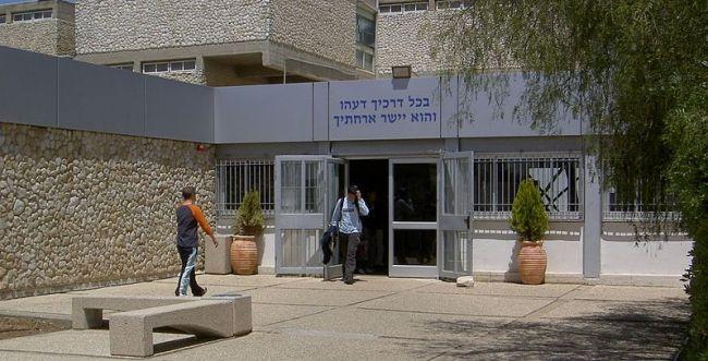 מורה ערבייה תלמד ספרות עברית בישיבה תיכונית