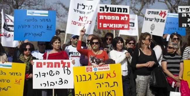 הרב שרלו: 'שותף למאבק נגד סגירת רשות השידור'