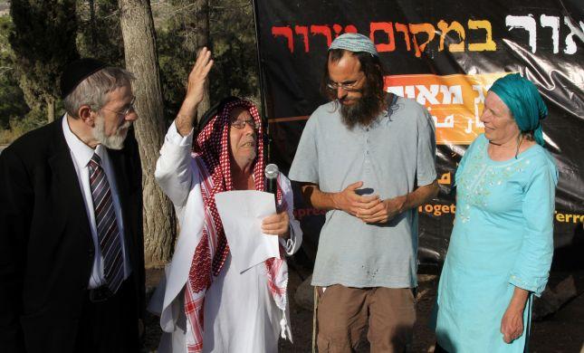 עצרת תפילה משותפת של יהודים וערבים