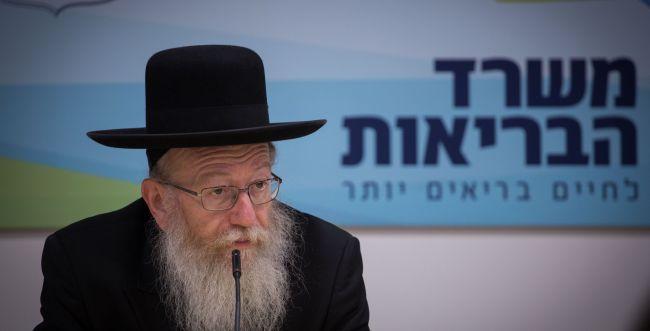מועצת גדולי התורה אישרה לליצמן לכהן כשר