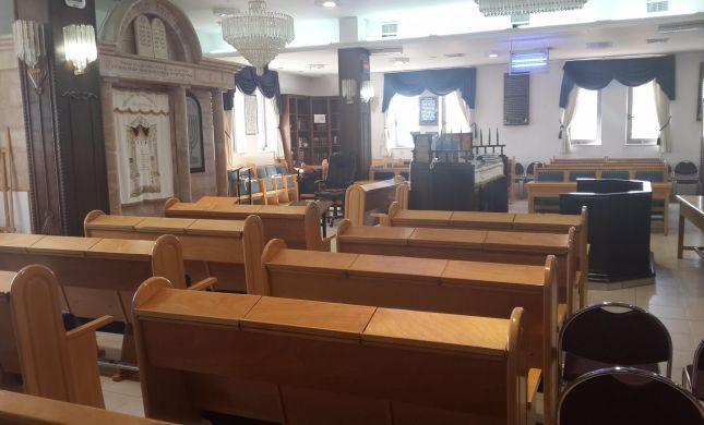 העתירה שתציל את בית הכנסת בגבעת זאב?