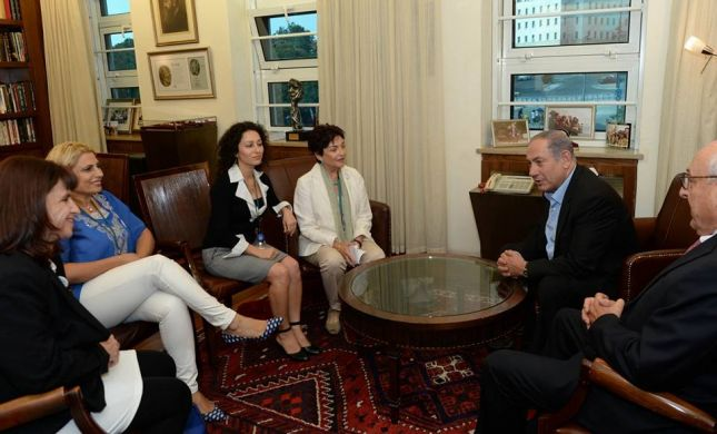 """נתניהו: מוכן לנהל מו""""מ על 2 מדינות לשני עמים"""