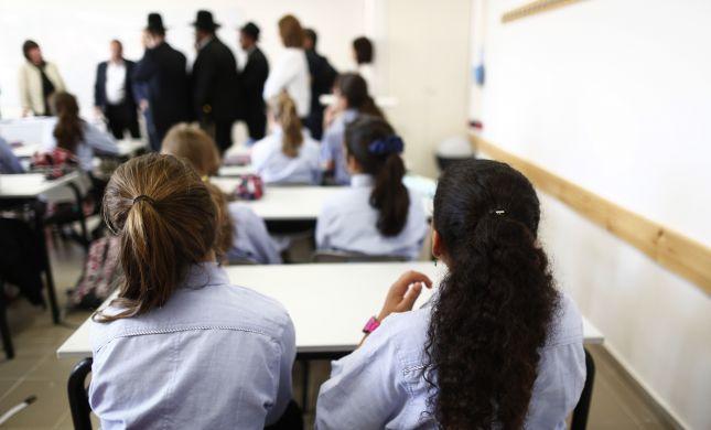 שמות הרבנים שבנותיהם לא היו מתקבלות לסמינר