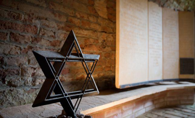כך נראתה מערכת השעות של ילדי השואה בגטו