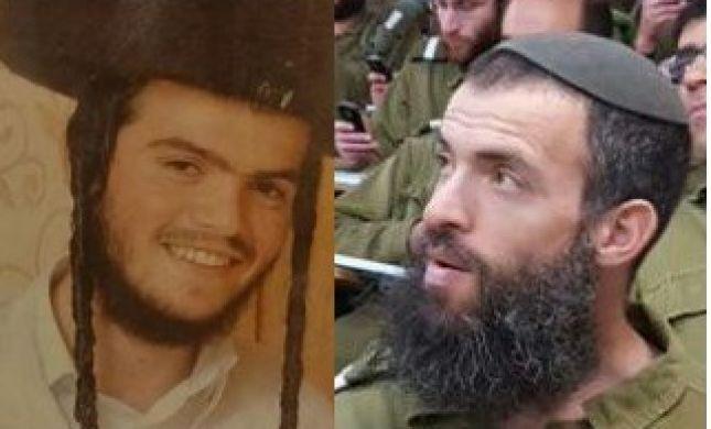 """שמות הנרצחים: אהרון בינט והרב נחמיה לביא הי""""ד"""