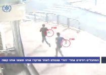 """פצוע הפיגוע בפסגת זאב: """"רוח גבית לטרור"""""""
