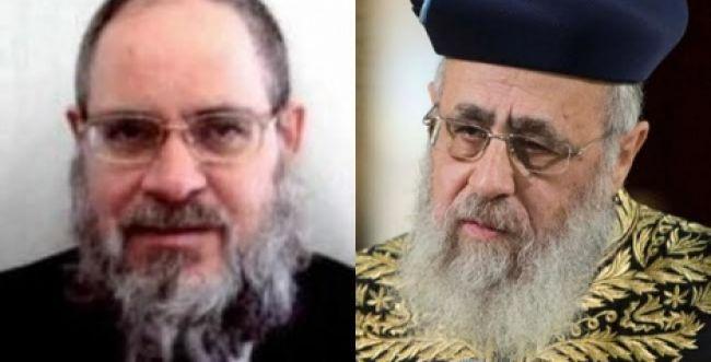 """הרב יצחק יוסף מינה את הרב אוריאל לביא לאב""""ד בירושלים"""