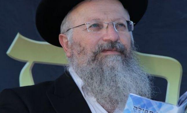 הרב שמואל אליהו: הנהלת צהר שוכחים את ההלכה