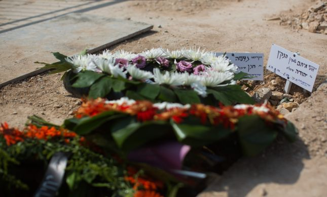 """צה""""ל עצר חשודים ברצח בני הזוג הנקין הי""""ד"""