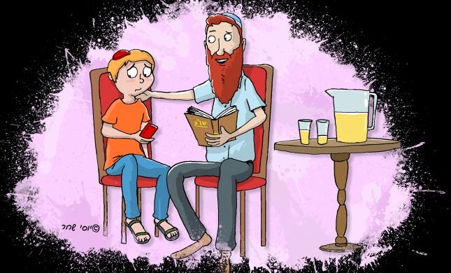 עולה לדיון: לימוד חינוך מיני בישיבות התיכוניות