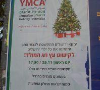 חדשות, חדשות בארץ זעזוע: ילדי י-ם הוזמנו לקישוט עצי חג המולד