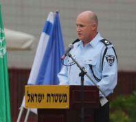 חדשות, חדשות בארץ מבוכה במשטרה: זה הקצין הבכיר החשוד בהטרדה