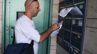 חדשות טכנולוגיה, טכנולוגי אושר: חובה לציין את שם השולח על דואר רשום