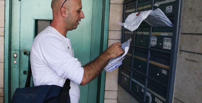 אושר: חובה לציין את שם השולח על דואר רשום