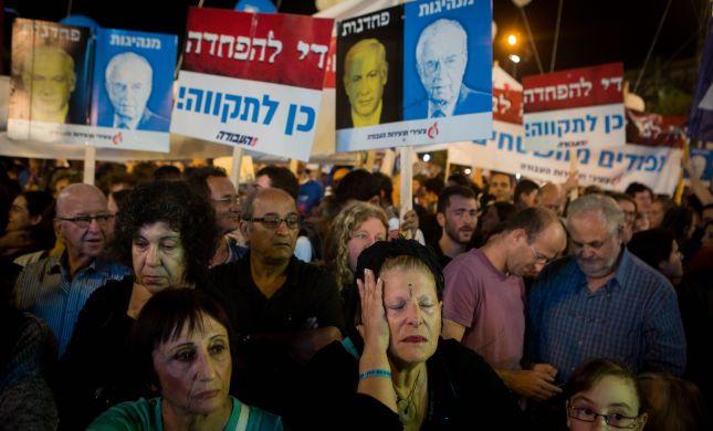 """70% תומכים בהשתתפות בנ""""ע בעצרת לזכר רבין"""