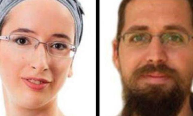 """צה""""ל הרס את ביתו של ראש החוליה שרצחה את הזוג הנקין הי""""ד"""