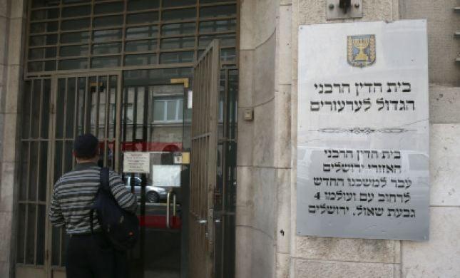 בית הדין הרבני מגדיר מחדש את תשלומי המזונות