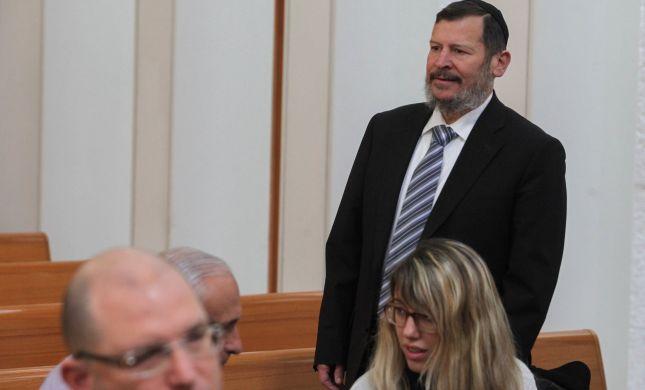 השופט ציטט מהרב קוק; לופולינאסקי לא ילך לכלא
