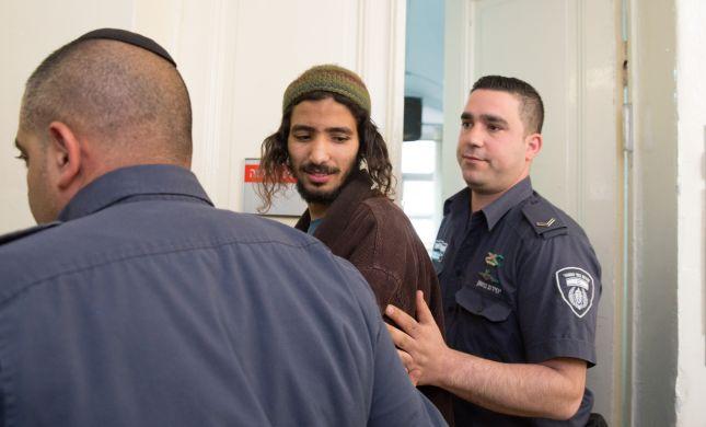 עצורי חתונת השנאה שוחררו; המשטרה ערערה