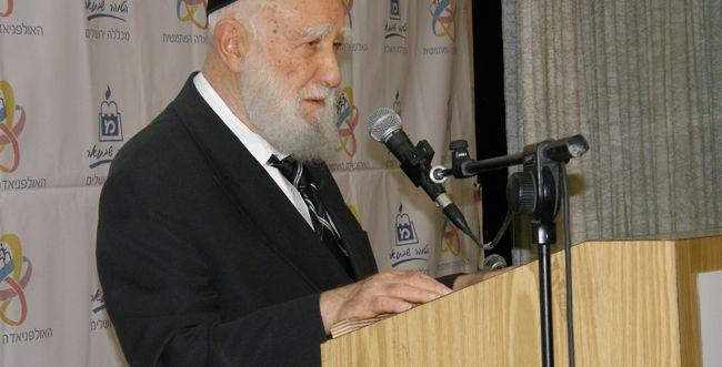 """נפטר הרב יהודה קופרמן ז""""ל מייסד 'המכללה'"""