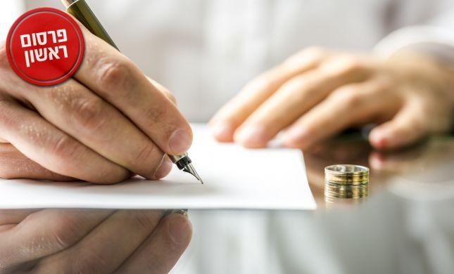האם בקרוב יבוטלו האגרות לרישום נישואין?