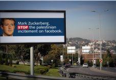 הקמפיין שמארק צוקרברג לא יעשה לו לייק