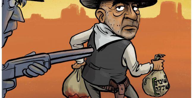 קריקטורה: התחקיר שחשף את עזרא נאווי