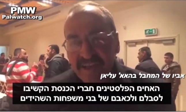 """""""בל״ד הם נציגי ארגוני הטרור בכנסת"""". צפו"""