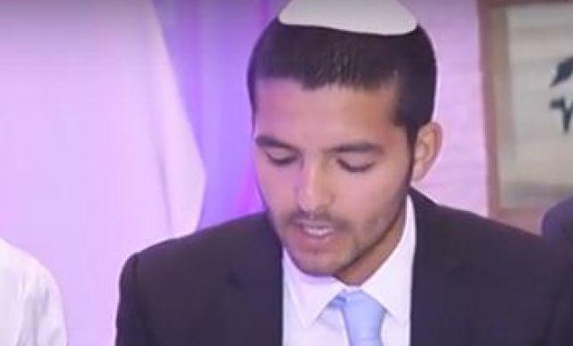 """קורע לב: סרטון החתונה של טוביה ינאי הי""""ד ויעל"""