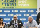 חדשות המגזר, חדשות קורה עכשיו במגזר 'הבית היהודי' ו'האיחוד הלאומי', תחילת הסוף?
