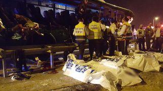 חדשות, חדשות בארץ הרוגים ופצועים בתאונת דרכים קטלנית