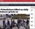 """החוצפה: """"3 פלסטינים נהרגו במזרח ירושלים"""""""