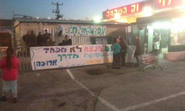 שבוע אחרי הרצח: נוער מכמש שר עם ישראל חי