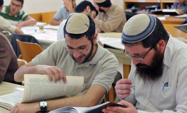 הכרזת העצמאות של לימוד התורה הציוני