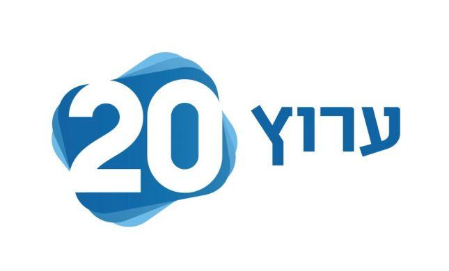 התשובה של ערוץ 20 לרביב דרוקר ו'עובדה'