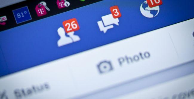 לייק סרוג: מיהו הדתי הגולש בפייסבוק?