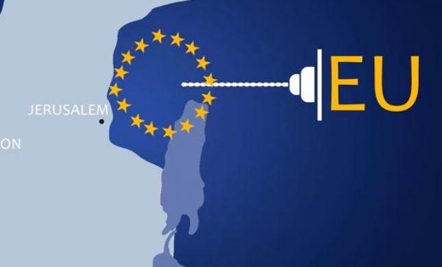 כך עובר האיחוד האירופי על החוק. צפו