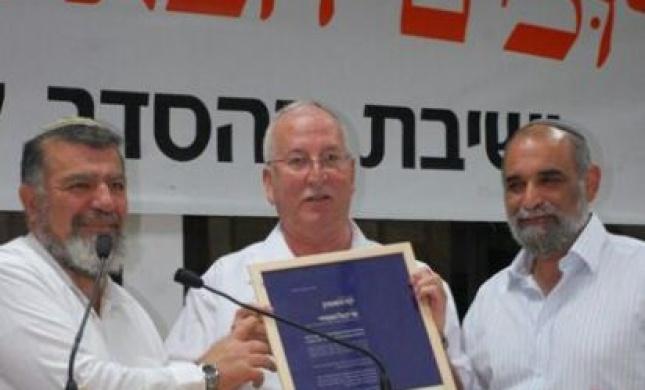"""ברוך דיין האמת: יגאל המאירי ז""""ל"""
