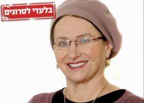 תקפה ומחקה:הרבנית שילת בביקורת על הרב דרוקמן