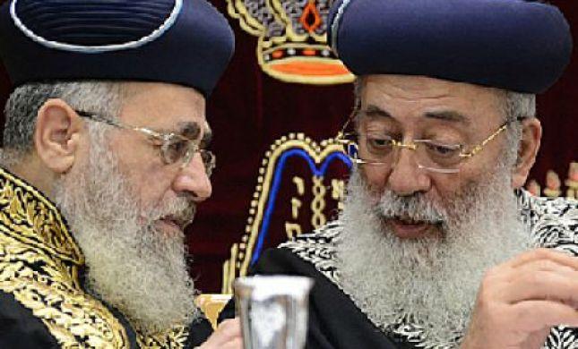 שוב: הרב יצחק יוסף נגד פסק הלכה של הרב עמאר