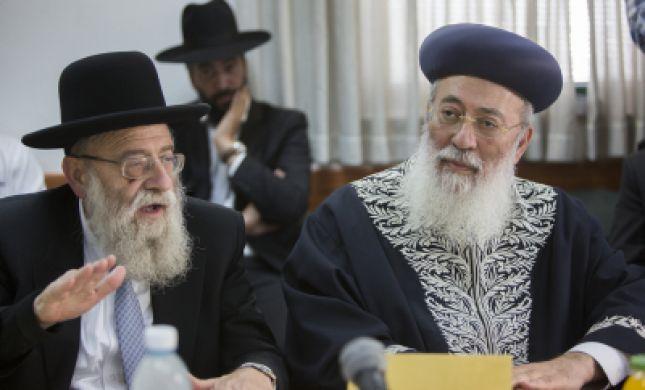 הרב עמאר או הרב שטרן, מי המרא דאתרא?