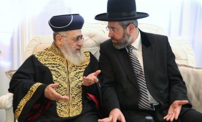 סערת הכותל: המתווה החדש של הרבנים הראשים